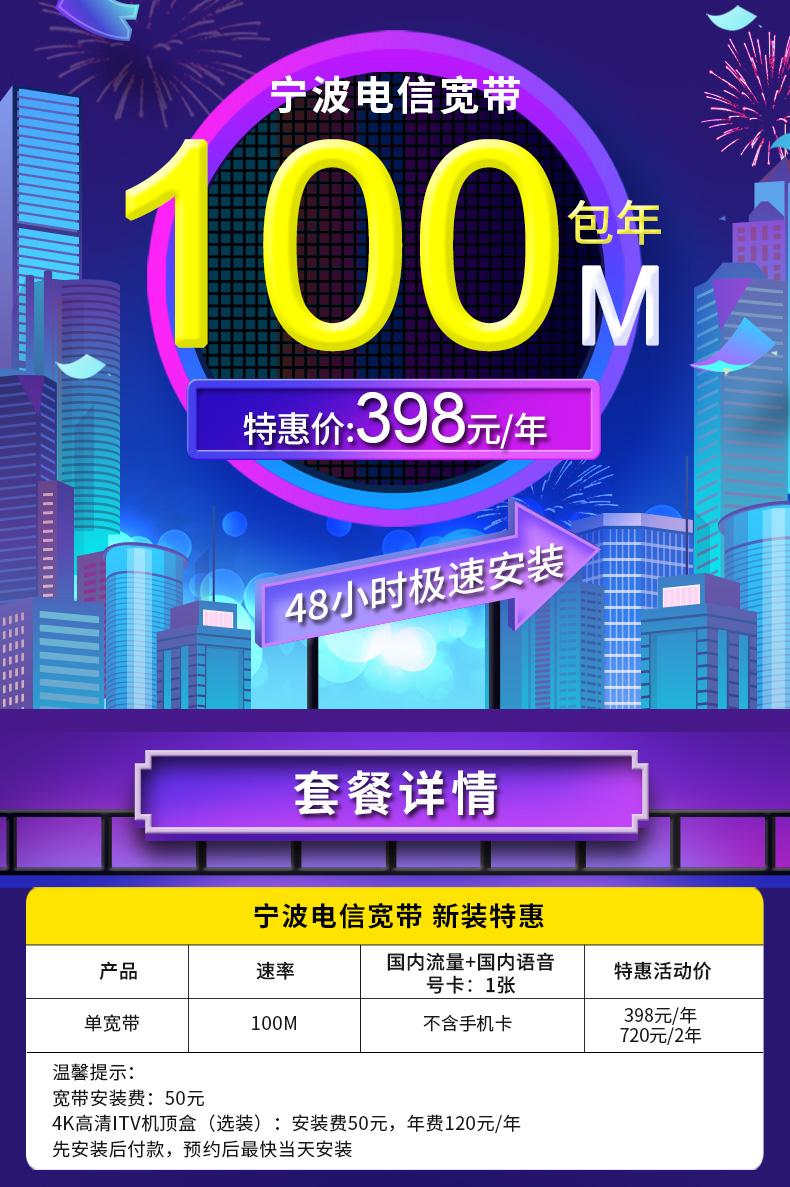 100M_01